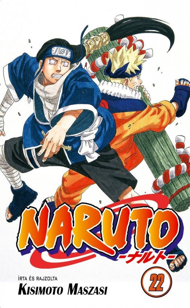 naruto_vol22_cover